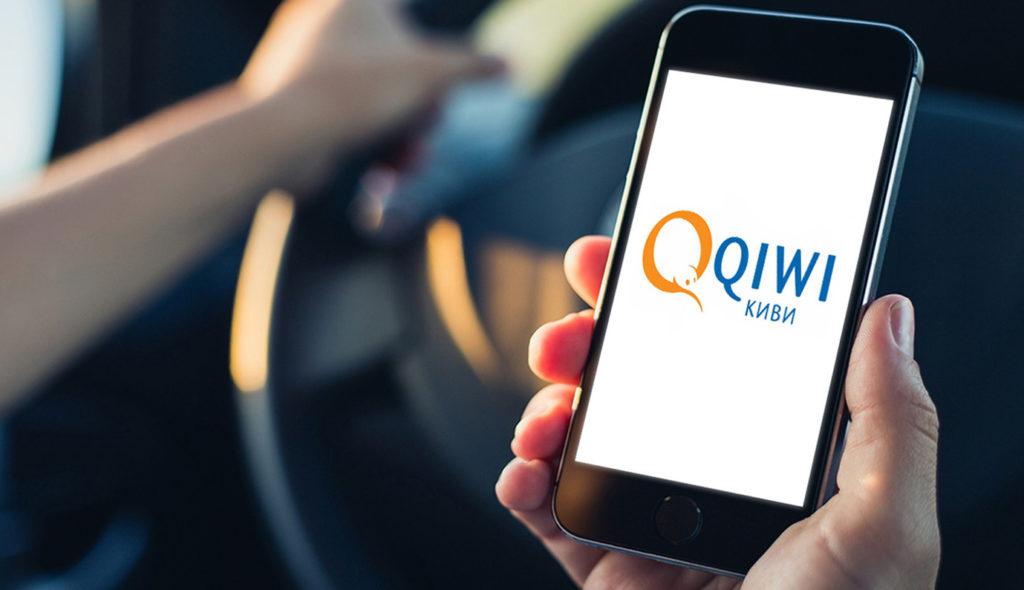 Как зарегистрировать Киви кошелёк: 3 способа бесплатно зарегистрироваться в Qiwi