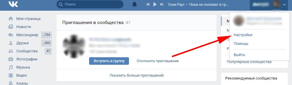 как удалить аккаунт вконтакте полностью