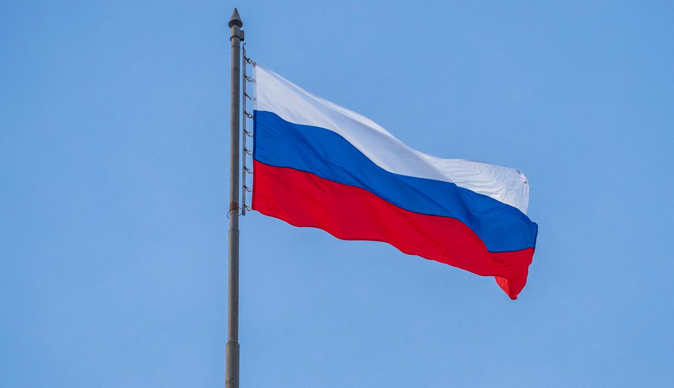 что ждет россию в 2021