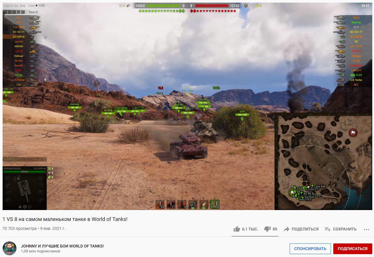 как заработать деньги в world of tanks